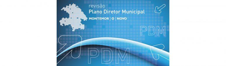 pdm_banner